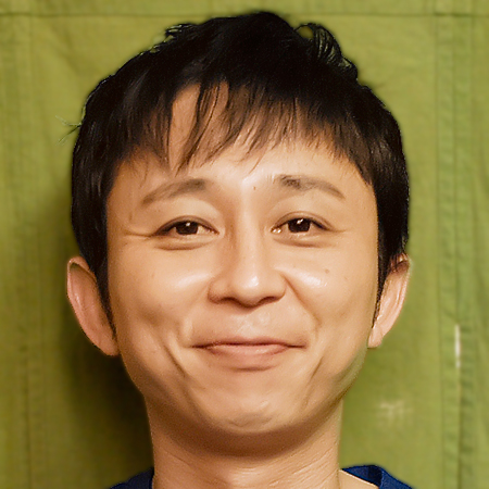 Image result for 有吉