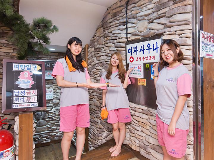 韓国人女性 サウナ에 대한 이미지 검색결과