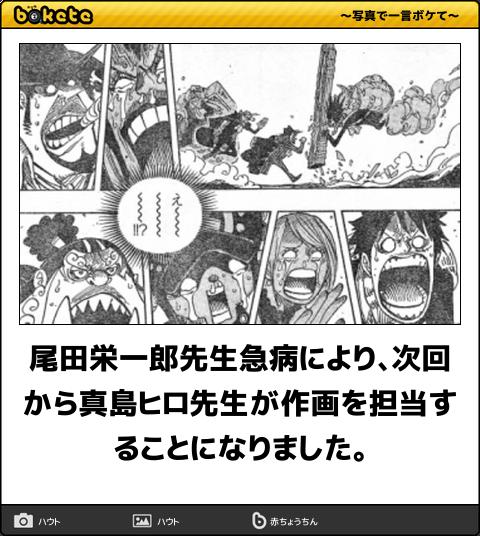 尾田栄一郎,真島ヒロ에 대한 이미지 검색결과