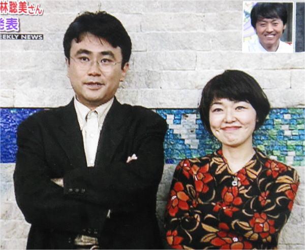 三谷 幸喜 離婚 小林聡美と元夫・三谷幸喜との離婚理由がシュール過ぎる!