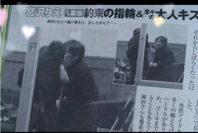 宮沢りえ 森田剛