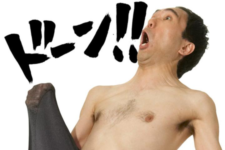 Image result for 江頭2:50