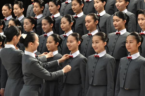 宝塚音楽学校 96期