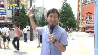 斉藤孝信 アナウンサー