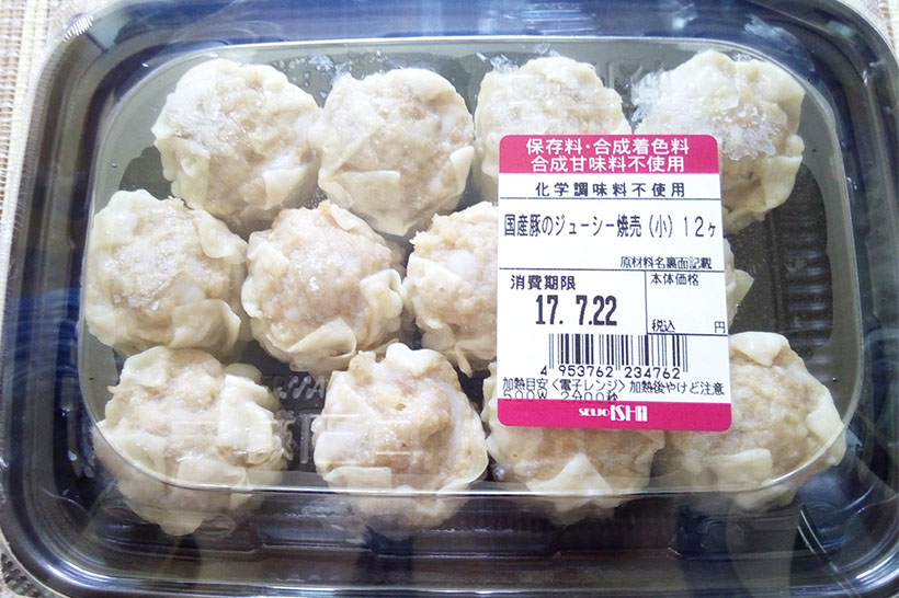 Image result for 成城石井 ジューシー焼売