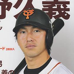 磯山さやか 長野久義選手에 대한 이미지 검색결과