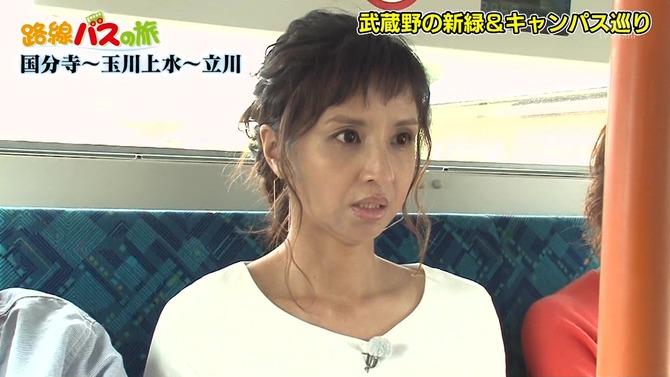 「伊藤裕子 劣化」の画像検索結果