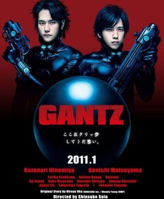 GANTZ 映画에 대한 이미지 검색결과