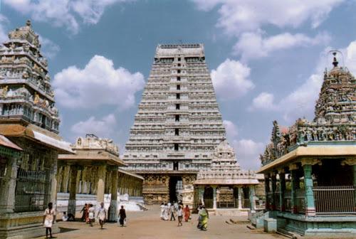 Thiruvannamalai Tourism
