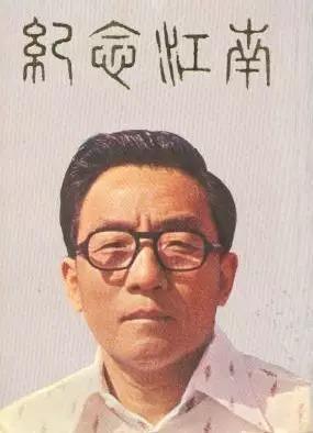 """高雄劫獄囚犯的黑幫大義——起底""""竹聯幫""""_社會圖文_看看新聞"""