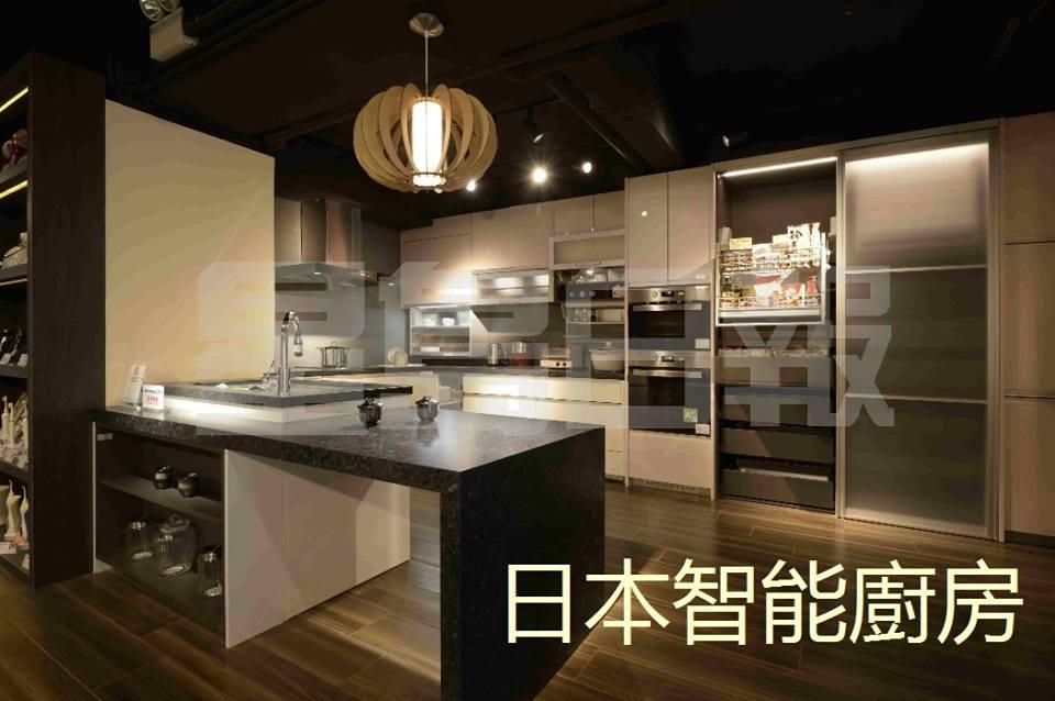 《超級睇樓王》:日本智能廚房 -- 星島日報