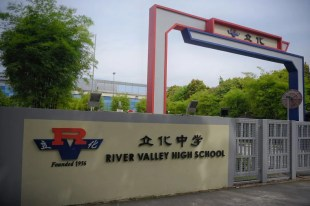 River Valley High School principal, teachers put grief aside to take care of students: Chan Chun Sing, Policy News & Top Stories