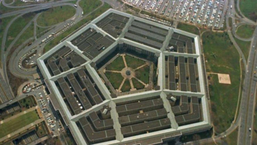 Resultado de imagen para pentagono