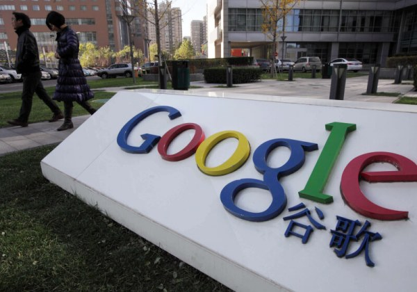 Google is working with China on a censored search engine ...