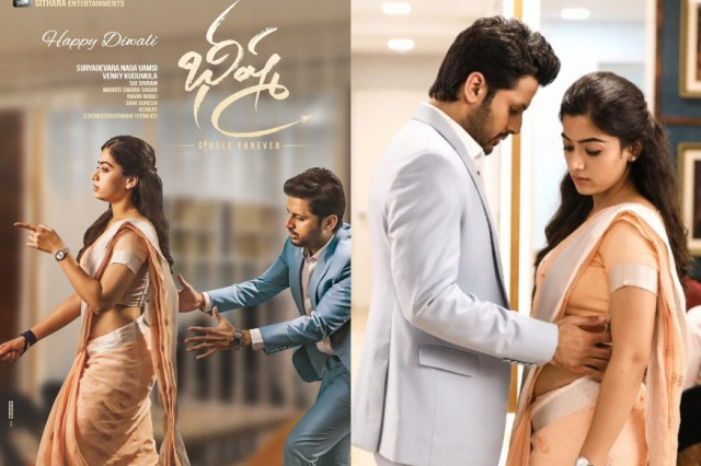 nithiin super hit bheeshma movie remake in bollywood,బాలీవుడ్‌లో రీమేక్ కానున్న నితిన్ 'భీష్మ'.. హీరో ఎవరంటే,bheeshma,bheeshma teaser,nithiin bheeshma remake in bollywood,nithiin bheeshma remake with ranbir kapoor tiger shroff varun dhawan,Bheeshma remake in bollywood,nithiin bheeshma remake in hindi,bheeshma trailer,nithin,bheeshma movie songs,nithin movies,nithiin,bheeshma movie,bheeshma songs,bheeshma team interview,nithin bheeshma,nithiin speech,bheeshma movie success meet,nithin bheeshma movie,bheeshma live,nithiin bheeshma official teaser,nithin about bheeshma movie,nithin bhishma song,nithiin bheeshma pre release event live,bheeshma full movie,nitin speech,bheeshma video songs,tollywood,telugu cinema,భీష్మ,నితిన్ భీష్మ,బాలీవుడ్‌లో రీమేక్ కానున్న భీష్మ,వరుణ్ ధావన్ హీరోగా భీష్మ,రణ్‌బీర్ కపూర్ లేదా టైగర్ ష్రాఫ్ హీరోగా నితిన్ భీష్మ రీమేక్