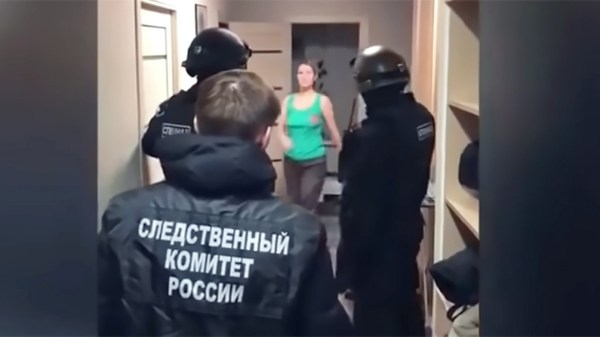 FSB Raids Jehovah's Witnesses Meeting Spots in Siberia ...