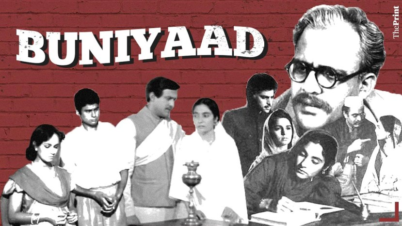Doordarshan's Buniyaad, a family drama that masterfully captured the pangs of Partition