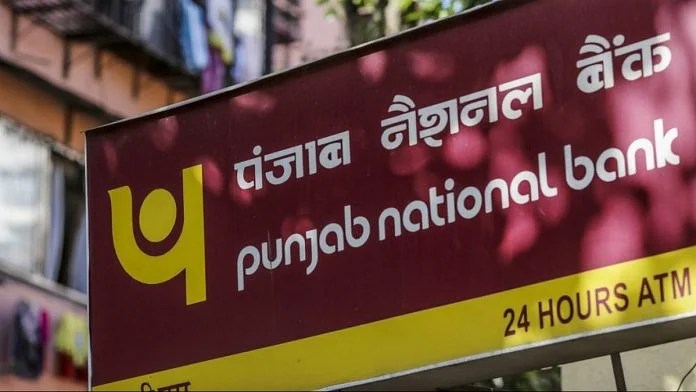 Representational image for Punjab National Bank, one of India's largest public sector banks | Photo: Commons