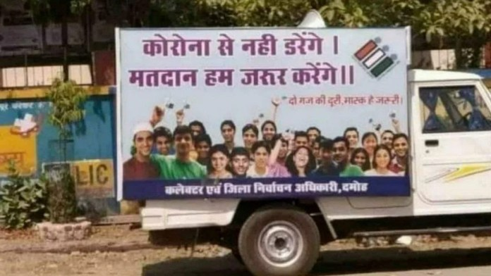 An Election Commission hoarding encouraging people to 'not be afraid' of the coronavirus and encouraging them to vote   By special arrangement