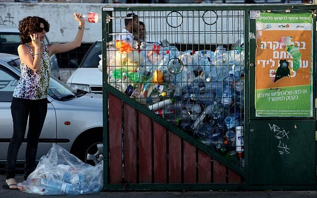 A bottle recycling cage, not unlike the type employed by SodaStream for its ads. (photo credit: Nati Shohat/Flash90)