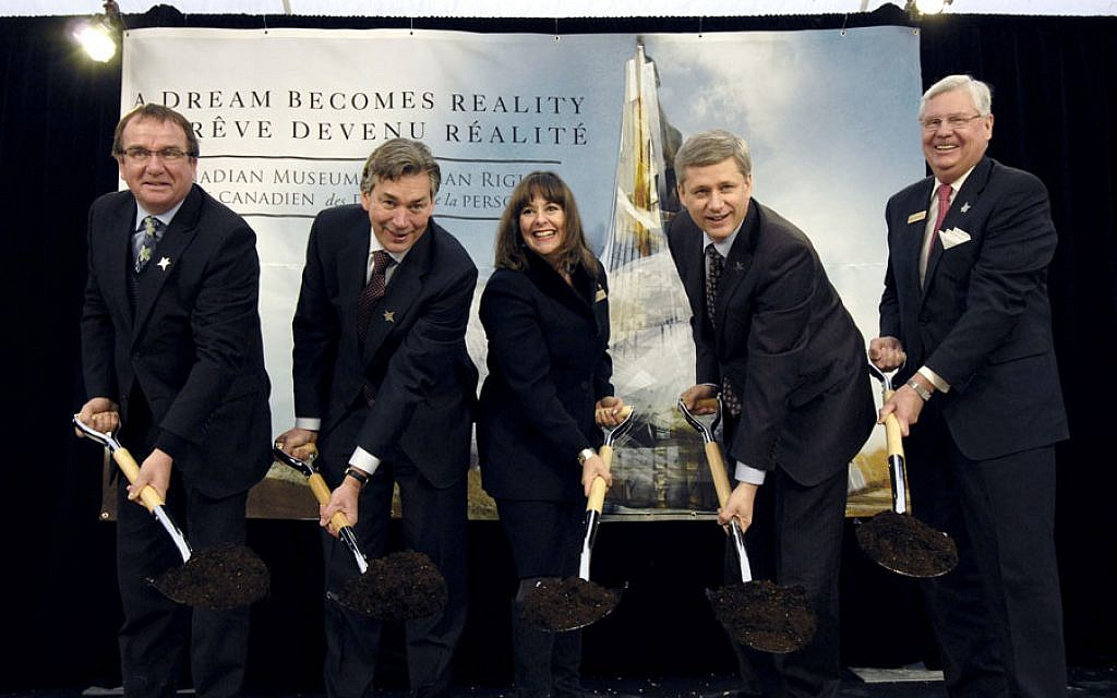 Gail Asper, center, at the groundbreaking ceremony of the Canadian Human Rights Museum, with former Canadian prime minister Stephen Harper. (Courtesy)