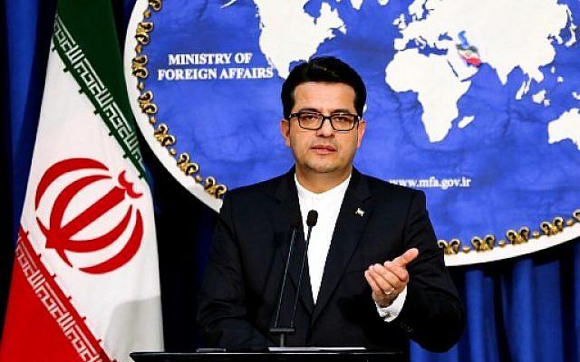 Image result for abbas mousavi iran