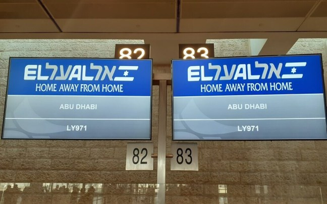 The check-in counter at Ben Gurion Airport, showing the first Tel Aviv-Abu Dhabi route on August 31, 2020 (Raphael Ahren/Times of Israel)
