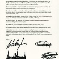 The Abraham Accords declaration (White House)
