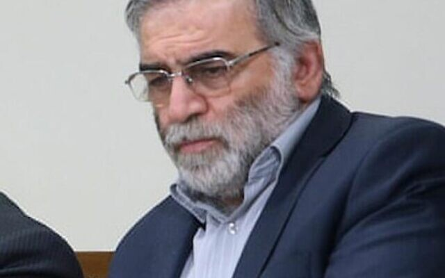 Dr. Mohsen Fakhrizadeh in an undated photo (Courtesy)