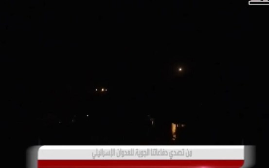 Syria says 4 soldiers wounded in Israeli air strikes near Damascus