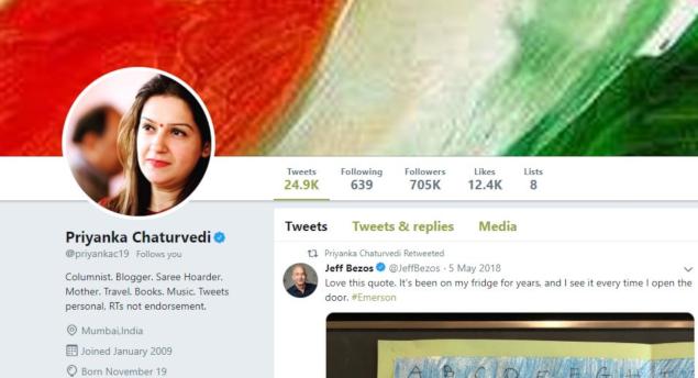 Priyanka Chatur bio twitter 635
