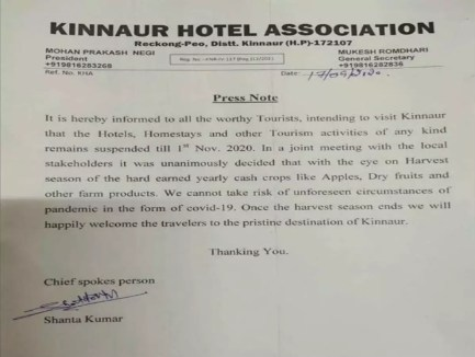 Kinnaur in Himachal bans tourism in the district till Nov 1 due to COVID-19
