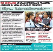 university session from September, pending exams in July: UGC