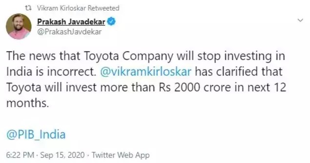 78129348 Toyota will invest over Rs 2,000 crore in India, says Vikram Kirloskar - Times of India