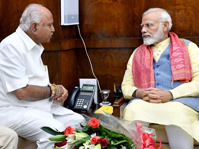 Karnataka: CM BS Yediyurappa meets PM Narendra Modi, several Union  Ministers; discusses state issues