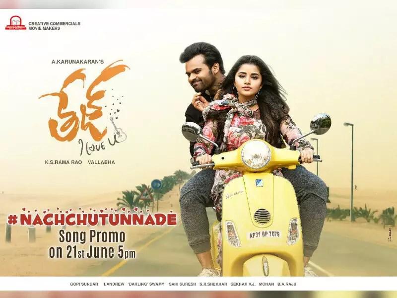 Tej I Love You Songs Download Telugu