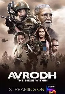 Avrodh The Siege Within Season 1 Complete Hindi WEB Series 480p | 720p WEB-DL