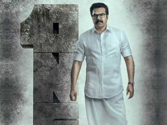 Mammootty's One headed for an OTT release? | Malayalam Movie News - Times  of India