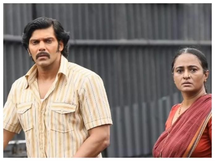 Arya shares a still from Pa Ranjith's Sarpatta Parambarai | Tamil Movie  News - Times of India