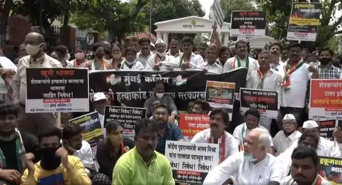 Congress workers protest outside Raj Bhavan in Mumbai