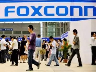 foxconn plant in chennai