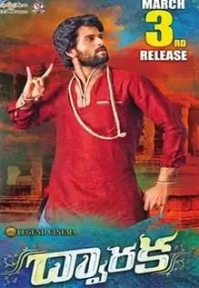 Dwaraka (2020) Hindi Dubbed Full South Movie 480p | 720p