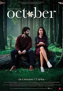 October Movie Review {4/5}: Less is more in this story about love