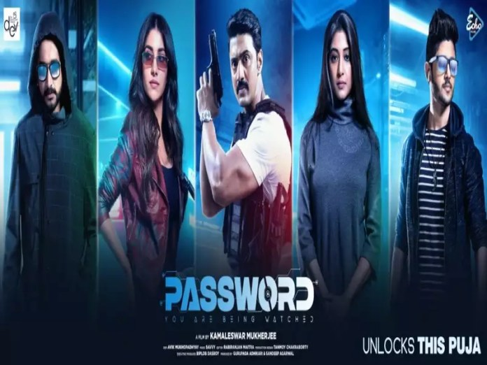 Image result for password bengali movie