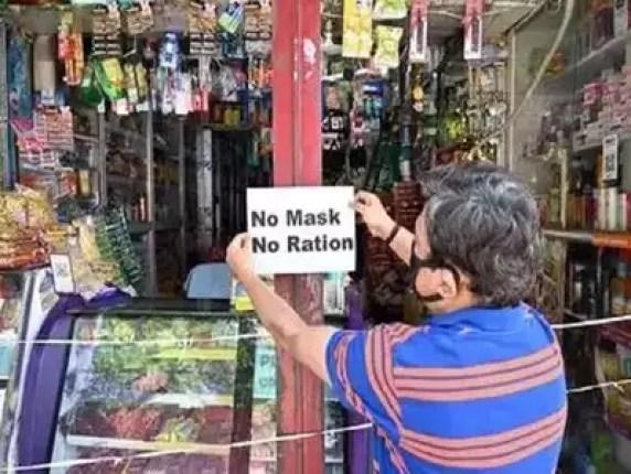 No mask No Ration