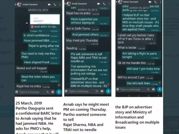 TRP scam: Prashant Bhushan shares screenshots of WhatsApp chat between Arnab Goswami and ex-BARC CEO | India News - Times of India
