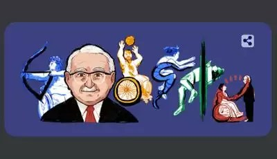 Ludwig Guttmann Google honors' Father of the Paralympic Games with a doodle