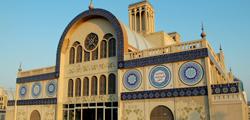 Голубой рынок Шарджи Аль-Маркази