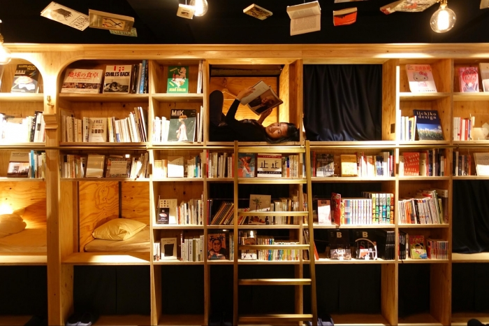 hostel for bookworms