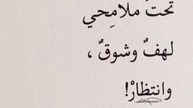 أعوذ بك يا الله من شعور لا يشكى ولا يفهم اللهم أرح قلبي وفكري بما أنت به أعلم
